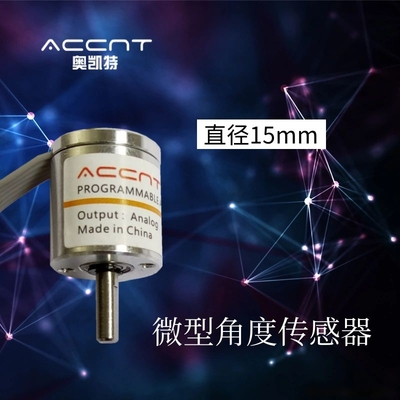 Mini Mini Hall Non-Contact Magnetoelectric 0 To 5V Analog Output 0-360 Degree Angle Sensor Potentiometer