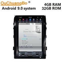 Ouchuangbo PX6 16 дюймов Тесла стиль вертикальный Автомобильный gps Радио стерео для Toyota Land Cruiser 2008-2015 Поддержка 6 ядер android 9,0 OS