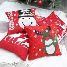 Рождественская наволочка 45*45 Красная рождественская декоративная