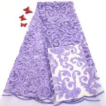 2020 Latest Lilac French Nigerian Laces Fabrics High Quality Tulle African Laces Fabrics Wedding African French Tulle FJ31161
