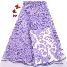 2020 mais recente lilás francês nigeriano laços tecidos de alta qualidade tule africano rendas tecidos casamento africano francês tule fj31161