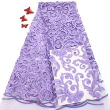 Encajes nigerianos franceses de color lila, alta calidad, tul africano, encajes, boda, tul francés africano, FJ31161, 2020