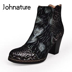 Image 1 - Johnature גבוהה העקב מגפי עור אמיתי 2020 חדש סתיו נשים נעלי Zip עגול הבוהן כיכר העקב פרחוני טוטם קרסול מגפיים