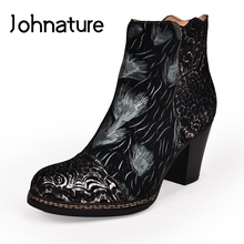 Johnature High Heel Boots Genuine Leather 2020 New Autumn Women Shoes Zip Round Toe Square Heel Floral Totem Ankle Boots