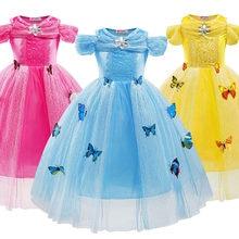 Girl Princess Costume Butterfly Halloween Party Cinderella Dress Up Children Blue Rose Yellow Fancy Birthday Coronation Dress