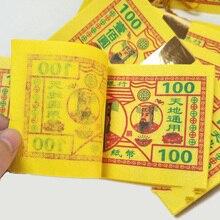 400pcs Golden Joss Paper Petition Ancestor Worship Feng Shui Ghost Hell Burn Money Pray Peace Health Good Luch