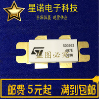 SD3932   RF tube High Frequency tube Power amplification module