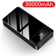30000 мАч Портативный power bank Быстрая Зарядка Внешний аккумулятор