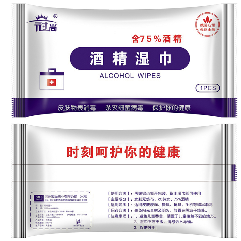 25 Pieces Of Independent Boxed Disposable Alcohol Sterilization Wipes Portable Wipes Household Wipes NewB