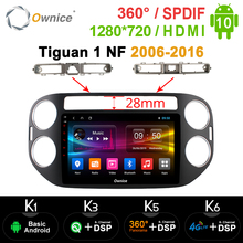 1280*720 Ownice 2 DIN araba radyo çalar GPS Navi k3 k5 k6 Volkswagen Tiguan için 1 NF 2006 2008 2010 2012 2016 Android 10.0 SPDIF