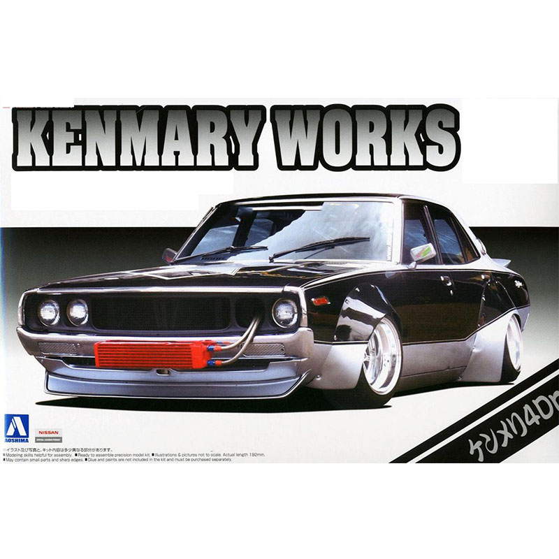 1/24 LB Works Kenmeri 4 Assemble Car Model 00982