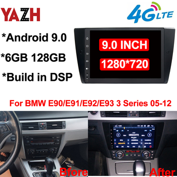 Android 9.0 Auto Radio GPS Navigation For BMW E90/ E91/ E92/ E93 3 Series 2005-2012 Head Unit 6GB 128GB DSP Car Stereo Display image