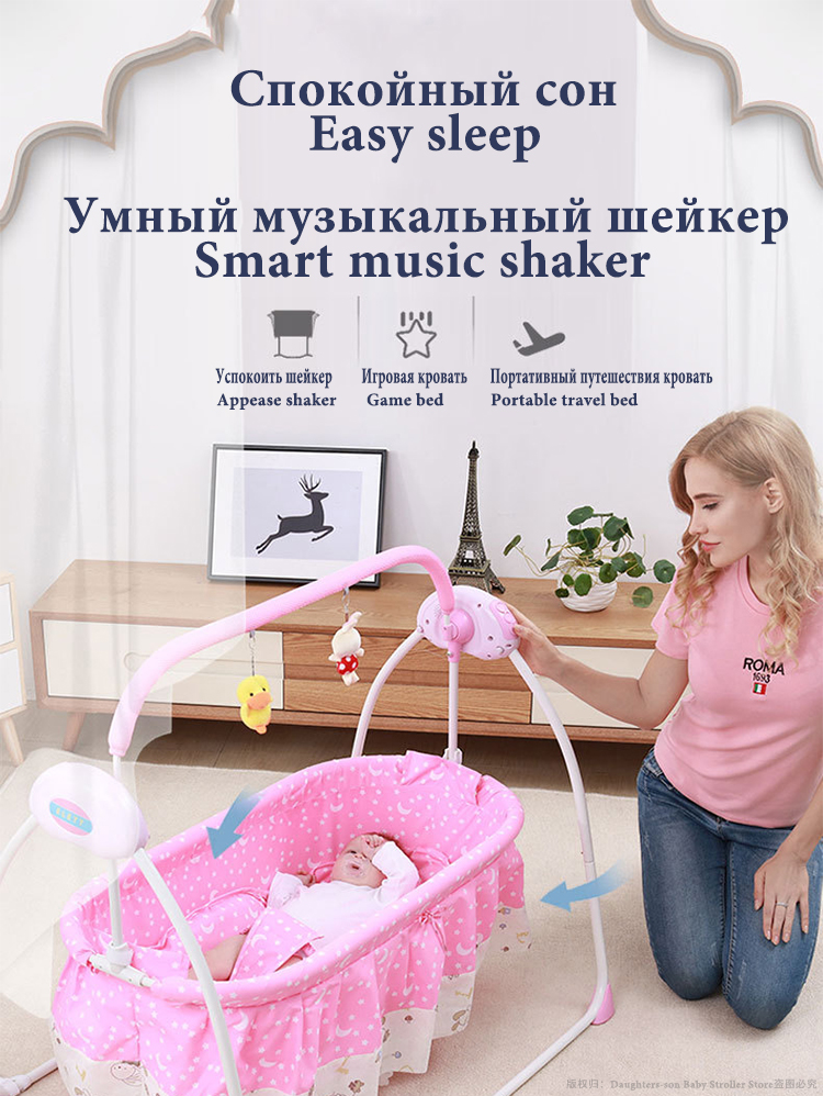 H324002d23a6e435d867906822c0773c7y Baby Electric Swing For Newborns Bed  Newborn Bed Smart Cradle Children's Rocking Chair Bed Full Sets Cradle