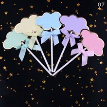 Happy Birthday Cake Topper Paper Cute Clouds DIY Blank Cake Toppers Party Supplies Cake Decorations For Children Girls Birthday