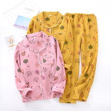 Весенне осенний женский пижамный комплект полный хлопок свежий