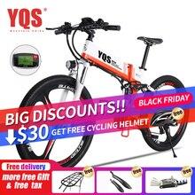 """YQS Электрический велосипед 350 Вт/500 Вт 110 км 21 скоростной аккумулятор ebike Электрический 2"""" от шоссейный электровелосипед bicicleta"""