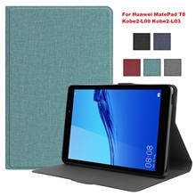 Magnet Stand Leather Case for Huawei Matepad T8 Case 8.0 8'' Funda for Huawei MatePad T8 Kobe2-L09 Kobe2-L03 8 Tablet Cover чехол zibelino tablet для huawei matepad t8 8 0 inch black zt hua t8 8 0 blk