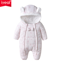 Overall Iyeal Bayi Snowsuit