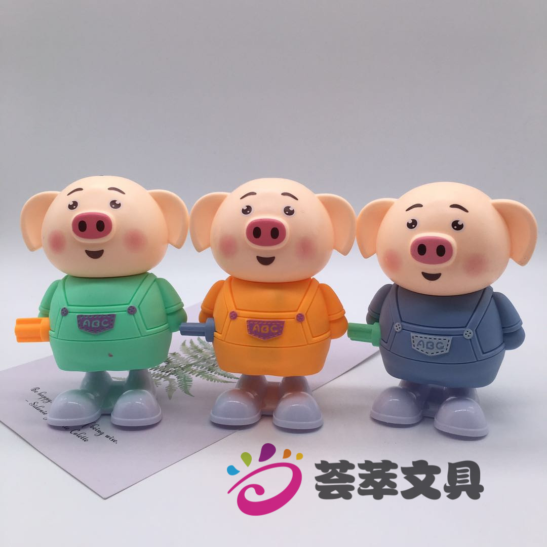 Douyin Hot Selling Toy Children Winding Small Animal Wind-up Toy Seagrass Pigskin Spring Jumping Pigskin Small Adorable Pig