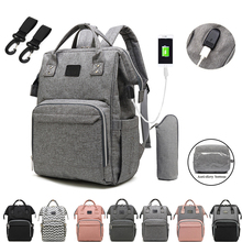 Nappy Backpack Bag Mummy Large Capacity Bag Mom Baby Multi-function Waterproof Outdoor Travel Diaper Bags For Baby Care cheap CN(Origin) Nylon Zipper Hasp Maternity 0-6m 7-12m 13-24m 25-36m 4-6y 7-12y (30cm Max Length 50cm) 21cm A2-201875