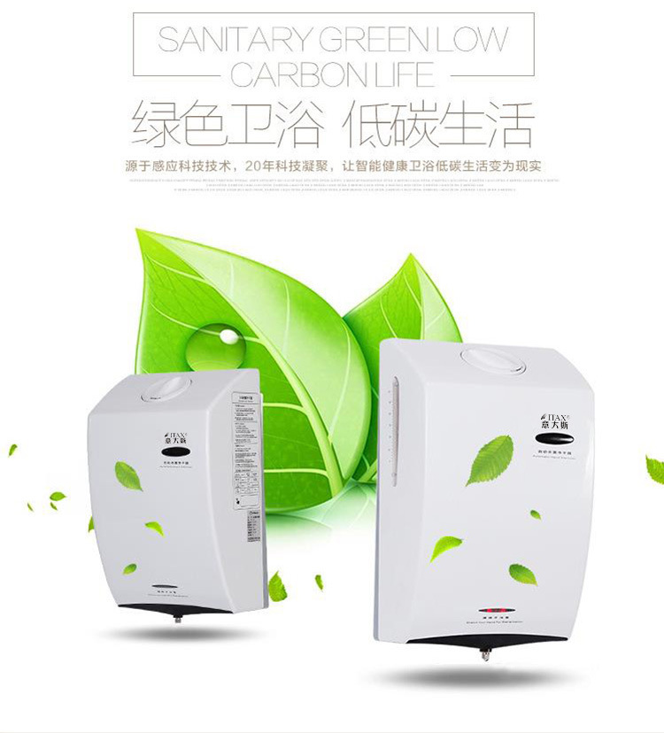 X-5541S 1500ML Hospital Wall Mounted White Spray Hygienic Auto Disinfection Dispenser Antiseptic hand sanitizer 12