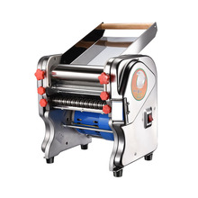 750WAutomatic Electric Stainless Steel Commercial Household Small and Medium Desktop Pressing Machine Pasta