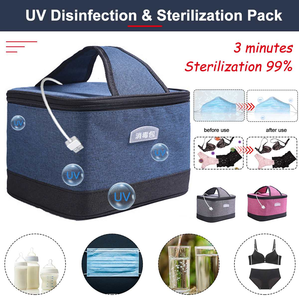 UV Disinfection Package UV Disinfection Pack Baby Bottle/ Underwear/ Beauty Tools/ Mask/Toothbrush Supplies Sterilization Box