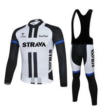 Zestaw koszulek rowerowych STRAVA 2021 wiosna Pro zespół rowerowy z długim rękawem ubrania do jazdy rowerem Premium MTB Mountain Bike Bib strój sportowy