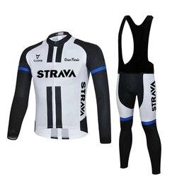 Strava Wielertrui Set 2021 Lente Pro Fiets Team Lange Mouw Fiets Kleding Premium Mtb Mountainbike Bib Sportkleding Pak