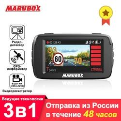 Marubox M600R Автомобильный видеорегистратор Комбо-устройство 3 в 1 : Видеорегистратор радар-детектор и GPS-информатор Запись Super HD 1296P Обновленные б...