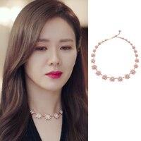 Xiao Zhan gourde même TV même paragraphe collier pour homme femmes fille mode bijoux tour de cou mujer