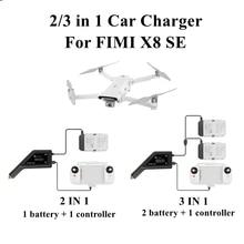 Зарядное устройство для автомобиля, контроллер аккумулятора, быстрая зарядка через USB порт для автомобиля, адаптер с разъемом для XIAOMI FIMI X8 SE, аксессуары