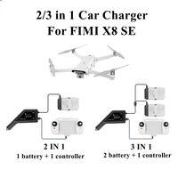 Auto Ladegerät Batterie Controller Outdoor Schnelle Auto USB Port Lade Zur Gleichen Zeit Adapter Stecker für XIAOMI FIMI X8 SE Zubehör