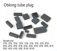 20*30 40 50 60 80mm Oblong Rectangle Plastic feet tube plug,blanking Tube insert ending square feet cap furniture feet