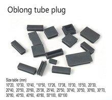 20*30 40 50 60 80mm rectangular pies de plástico tapón de tubo, blanking tube insert ending square feet cap muebles feet