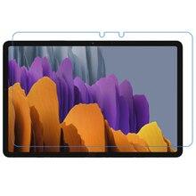 חדש 3 יח\חבילה אנטי סנוור מט מגן מסך עבור Samsung Galaxy Tab S7 T870 11 אינץ Tablet PC מגן סרט ללא זכוכית