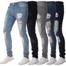 Calças de brim rasgado buraco fino ajuste casual masculino steet wear afligido lápis preto claro azul denim calças comprimento total pant
