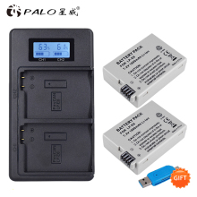2Pc LP-E8 LPE8 LP E8 Camera Battery Bateria Batterie AKKU + LCD USB Charger For Canon EOS 550D 600D 650D 700D Rebel X4 X5 X6i X7