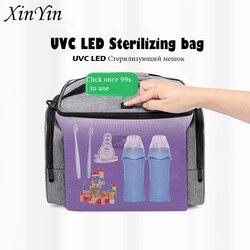 СВЕТОДИОДНЫЙ Портативный стерилизатор, УФ сумка для мам, одежда, бутылка, игрушка для дезинфекции, сумка для путешествий, дома, стерилизация...