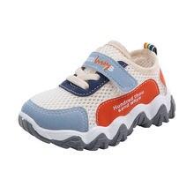 Летняя Новинка 2020 года; Детская спортивная обувь с перфорацией;