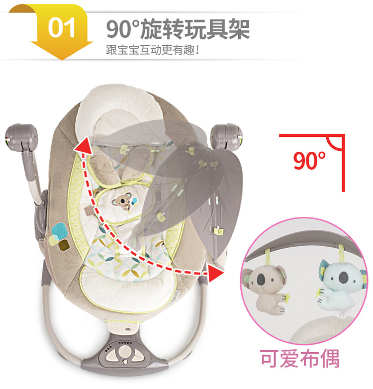 H3245969ea609467bb6625dc7548168a9t Newborn Gift Multi-function Music Electric Swing Chair Infant Baby Rocking Chair Comfort Cradle Folding Baby Rocker Swing 0-3Y