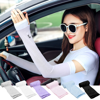 A Pair Of Arm Warmers Summer Outdoor Riding Driving Sunscreen Long Finger Ice Silk Cool Arm Sleeves Sportswear & Accessories image