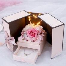 Бумажные пакеты, коробка для подарков, складная коробка для цветов, гостиная, свадьба, портативная чудесная коробка для украшений с сумкой