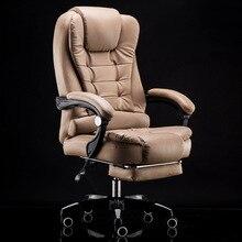 Компьютерное кресло для дома, офиса, кресло с откидывающейся спинкой, кресло с подъемником, массажное кресло, игровое кресло, русская
