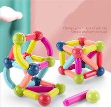 Магнитные дизайнерские магнитные палочки с шариком Детские Волшебные