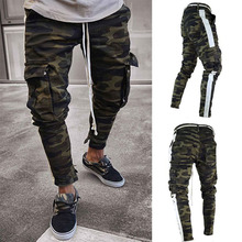 New Men's Multi Pockets Feet Jeans Men's High Quality Scratched Feet Jeans Men's Slim Street Trousers Ribbon Camouflage Jeans newspapers pattern narrow feet jeans