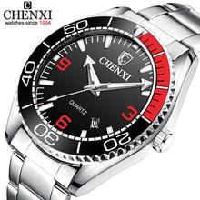 CHENXI Watches Top Brand Luxury Quartz Mens Analog Military Sports Wristwatches Waterproof Man Clock relogio masculino