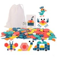 啓発グラブパズルタングラム子供のおもちゃトレーニング学習早期教育木製開発ジグソーパズルおもちゃ