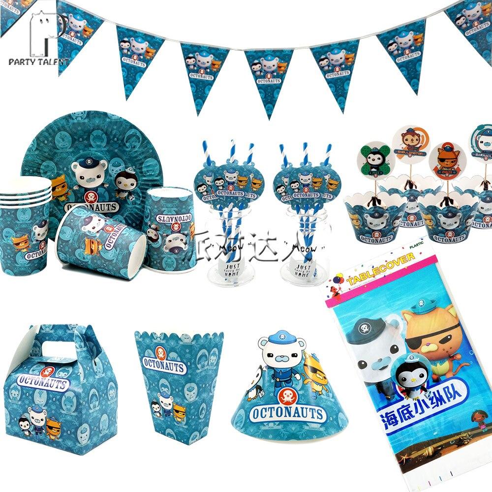 Детская посуда Octonauts принадлежности для тематической вечеринки для мальчиков, детская посуда на день рождения, шарик, коробка для конфет, фл...