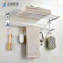 Towel Rack Double-Layer Shower Holder Bathroom Accessories Fold Wall Organizer Hook Hanger Bright Silver Aluminum Storage Shelf